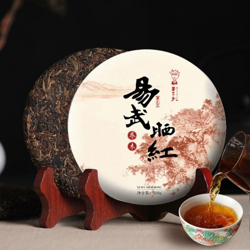 Sun Red * 2018 Dr. Pu'er Tea Yunnan Dian Hong Black Tea Gongfu Cake 200g * Free Shipping