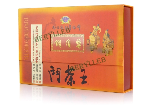 Taiwan Top Famous Tea Bronze Award Oolong Tea * Free Shipping