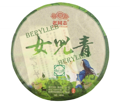 Draught Green  * 2015 Yunnan Haiwan Old Comrade Raw Pu'er Tea  * Free Shipping