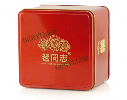 Traditional Taste * 2012 Yunnan Haiwan Old Comrade High Grade Ripe Pu'er Tea Cake * Free Shipping